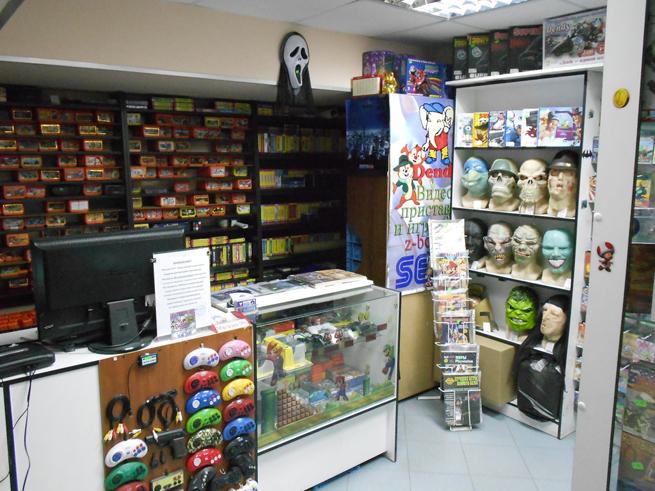 Павильон Магазин 90-х